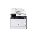 Canon laserprintere som udskriver i bedste kvalitet - hver gang.