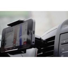 Ppyple VENT-N5 Universal mobilholder
