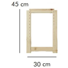 ABC Reolstige HxD: 45x30 cm, natur