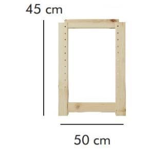 ABC Reolstige HxD: 45x50 cm, natur