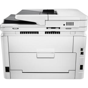 HP Color LaserJet Pro MFP M277n farvelaserprinter