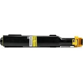 Xerox 006R01263 lasertoner, gul, 8000s