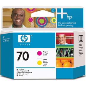 HP nr.70/C9406A printhoved, rød og gul