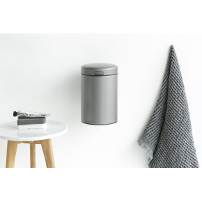 Brabantia Affaldsspand 3 L t. væg, platinum