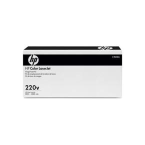 HP Color LaserJet 220 Volt Fuser Kit