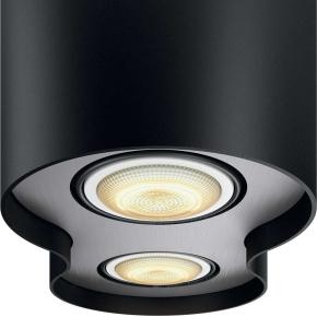 Philips HUE Pillar GU10 2x spotlys, sort + kontakt