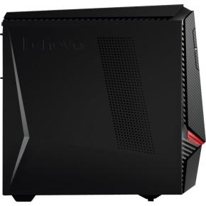 Lenovo IdeaCentre Y700 gaming computer