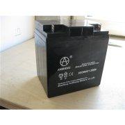 1 stk. batteri til golfvogn 33 AH