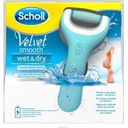 Scholl Velvet Smooth WET & DRY fodfil