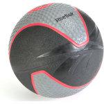 Reebok Medicinbold, 2 kg, Grå