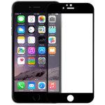 Coolreall Skærmbeskyttelse til iPhone 6/6S, sort