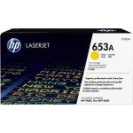 HP 653A/CF322A lasertoner, gul, 16500s