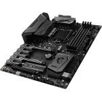 MSI Z270 GAMING M5 ATX, Socket 1151, bundkort