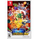 Pokken Tournament DX til Nintendo Switch