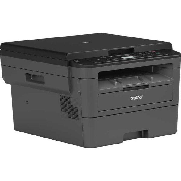 Brother DCP-L2510D sort/hvid multifunktionsprinter