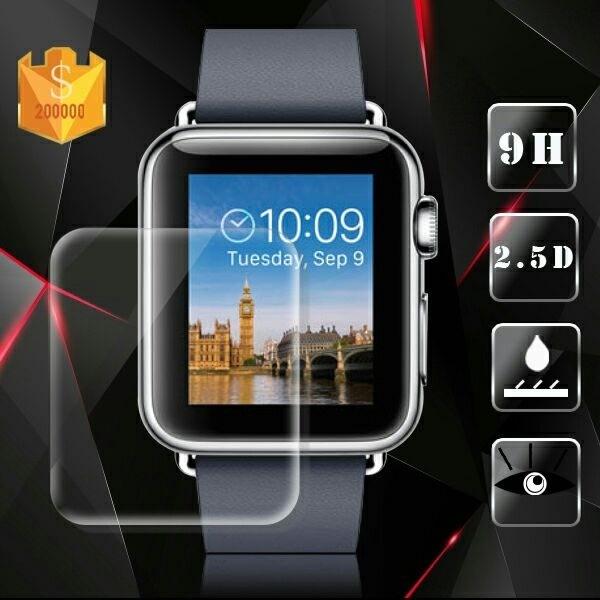 VMax 2.5D beskyttelse Apple Watch Series 3 42mm