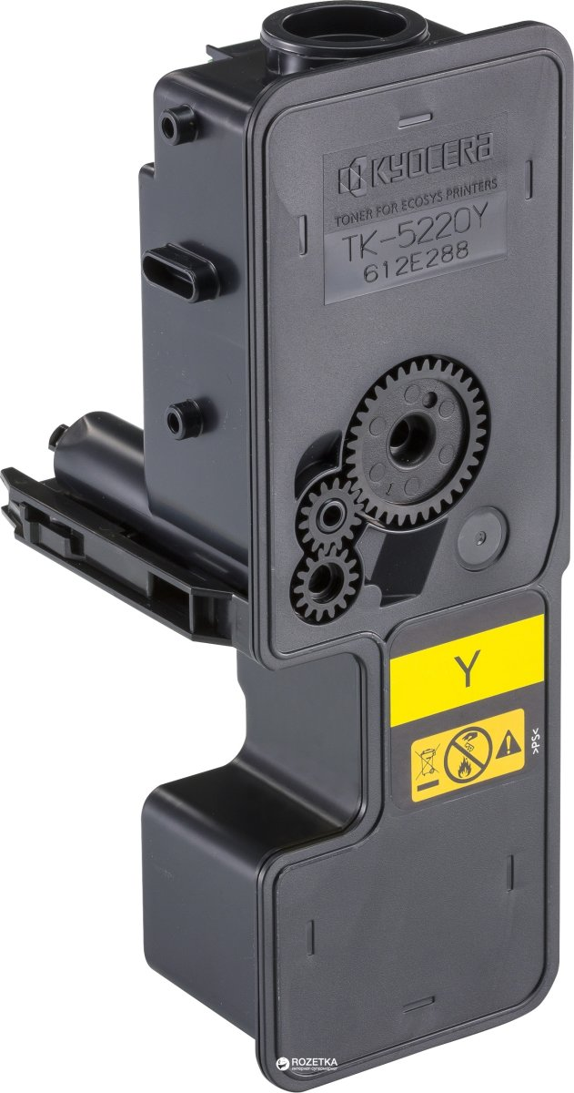 Kyocera TK-5220Y lasertoner gul, 1200s