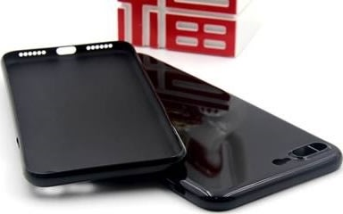 Twincase iPhone 8 Plus case, sort (blank)