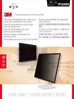 """3M PF240W9F indrammet privacy filter, 24"""""""