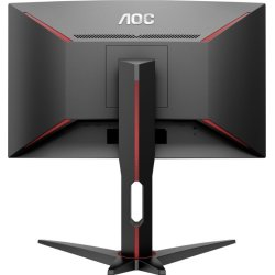 "AOC C27G1 27"" Gaming Full HD monitor"
