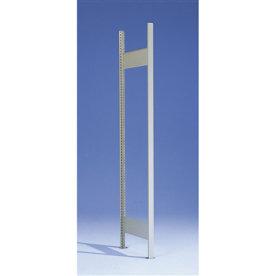 META Clip Compact gavl åben, 185x30, Pulverlakeret