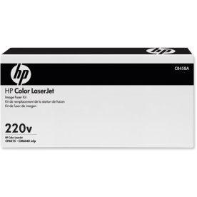 HP FuserKit 220v CB458A