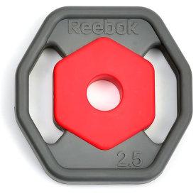 Reebok Rep vægtskiver, 2 x 2,5 kg