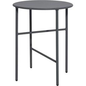 Pesetos bord, Ø40 x H50 cm, grå
