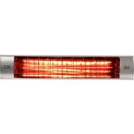 Terrassevarmer elektrisk 2000W Sølv