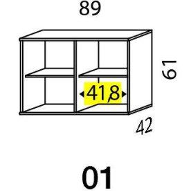 Mistral sektion 001 reol light bøg