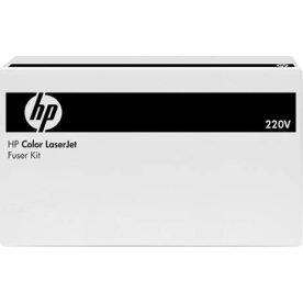 HP LaserJet Printer 220V Fuser Kit