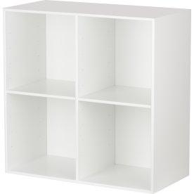 HAVANA reol m/ 4 rum – White, inkl. ophængsbeslag